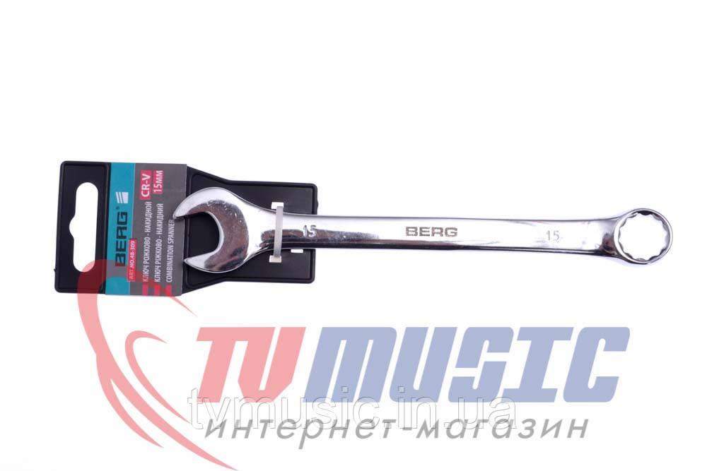 Ключ рожково-накидной Berg 48-309 (15 мм)