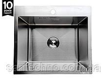 Мойка кухонная прямоугольная под столешницу GALATI ARTA U-490 (1,2мм)