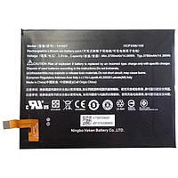 Акумулятор Prime Acer 141007