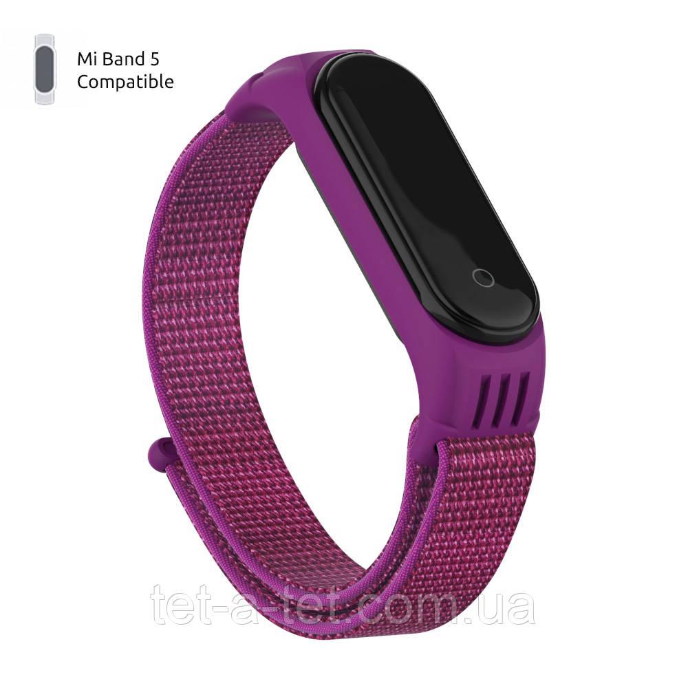 Нейлоновий ремінець ArmorStandart для Xiaomi Mi Band 5 Purple