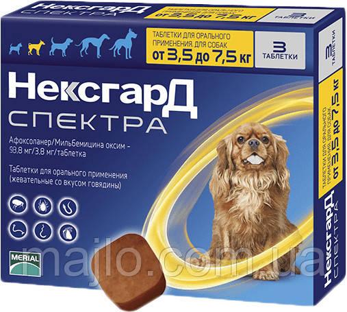 Жувальні таблетки Merial Нексгард Спектру для собак S (3.5-7.5 кг) 1 шт (3661103048589)
