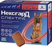 Жувальні таблетки Merial Нексгард Спектру для собак XL (30-60кг) 1 шт (3661103048619)