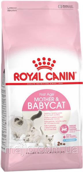 Сухий корм Royal Canin Mother and Babycat для кошенят до 4 місяців, 400 г