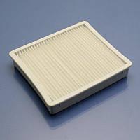 Фильтр Hepa для пылесоса Samsung Air Track 1600W
