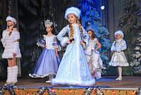 Детский карнавальный костюм Снегурочка - прокат, Киев, троещина