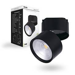 Трековый светильник Feron AL107 14W 4000К черный
