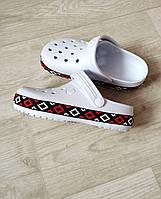 Женские Белые Кроксы Шлепанцы Сабо резиновые с орнаментом
