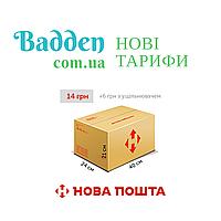 Повышение тарифов Новой почты на доставку мужской и женской обуви больших размеров с 20 марта 2021 г