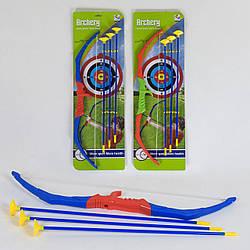 Луксо стрелами на присосках 60 см.
