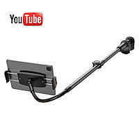 Гибкий держатель для планшета 4.7 - 12 дюйма Baseus Otaku life rotary adjustment lazy holder Dark Grey