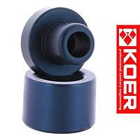 Насадка KOER KWS.063 для полипропиленовых труб 63