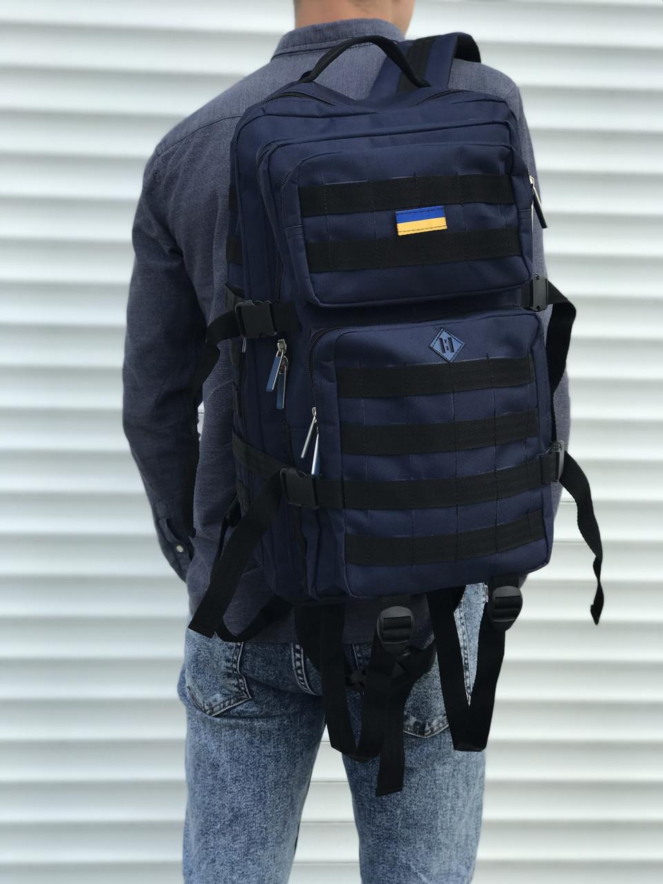 Синій тактичний рюкзак на 45 літрів
