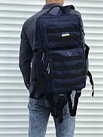 Синій тактичний рюкзак на 45 літрів, фото 1