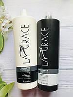 Набір для кератинового випрямлення волосся LaGrace (ЛаГрейс)