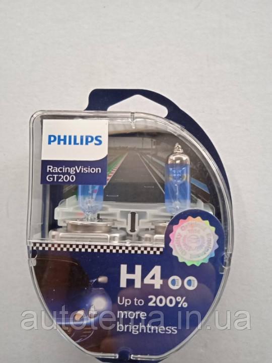 Комплект Автомобильные лампы H4 RacingVision GT200 PHILIPS