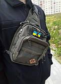 Чорна надійна сумка через плече, камфляжная