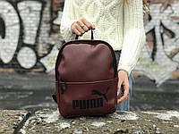 Жіночий стильний рюкзак Puma бордовий, фото 1