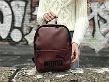 Жіночий стильний рюкзак Puma бордовий
