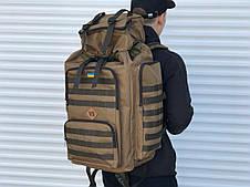 Великий рюкзак тактичний (65л)