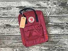 Жіночий спортивний рюкзак Kanken, бордовий