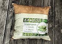 Подушка гіпоалергенна бамбук (70 см х 70 см)