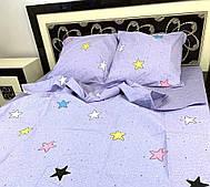 Двоспальний комплект постільної білизни Зірки