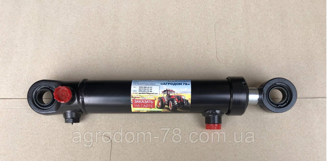 Гідроциліндр Ц50х25х200 посиленою навішування МТЗ-80/82
