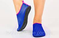 Неопреновая обувь аквашузы Skin Shoes для спорта и йоги синие с розовым 37-38