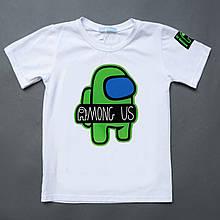 Біла футболка для хлопчика Амонг Ас Green Among Us SmileTime