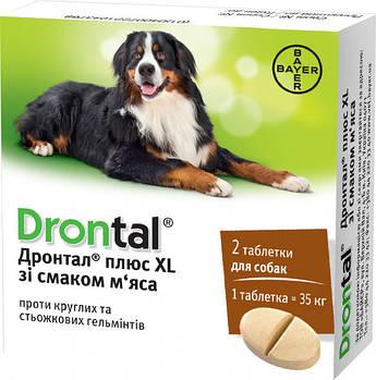 Таблетки от глистов для собак 1 шт - 35 кг веса Bayer Drontal Дронтал плюс XL 2 шт/уп