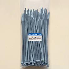 Кабельная стяжка 3*200 (2,5*200) нейлоновая серого цвета 100шт.