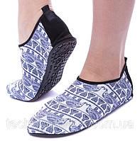 Неопреновая обувь аквашузы Skin Shoes серый слон 34-42