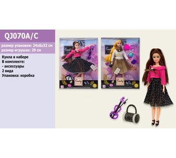 Лялька Emily 2 види, шарнірна, аксесуари, в коробці QJ070C/A