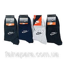 Мужские средние спортивные хлопковые носки Nike