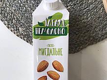 Немолоко Ідеаль рисово-мигдальне 1 л