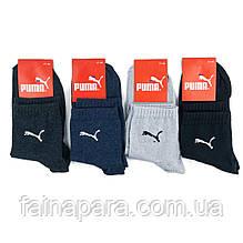 Мужские средние спортивные хлопковые носки Puma