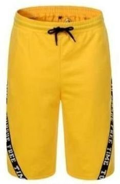 Чоловічі спортивні жовті шорти