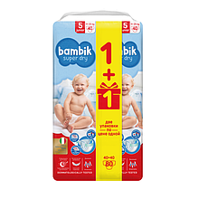 Подгузники Bambik Бамбик Mega №5 (11-25 кг) 80 шт.
