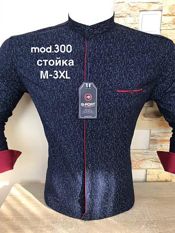 Молодіжна сорочка з довгим рукавом, стійка - G-Port*300, фото 2