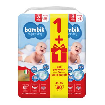 Підгузники Bambik Бамбик Mega №3 (4-9 кг) 90 шт.