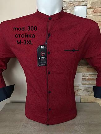 Чоловіча сорочка з довгим рукавом, стійка- G-Port*300, фото 2