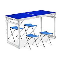 Столик для пикника с 4 стульями усиленный раскладной стол чемодан туристический синего цвета
