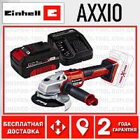 Аккумуляторная бесщеточная болгарка Einhell AXXIO Power X-Change (4431140) 3.0 kit