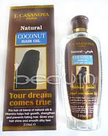 Кокосовое масло для волос Саудовская Аравия 210 ml