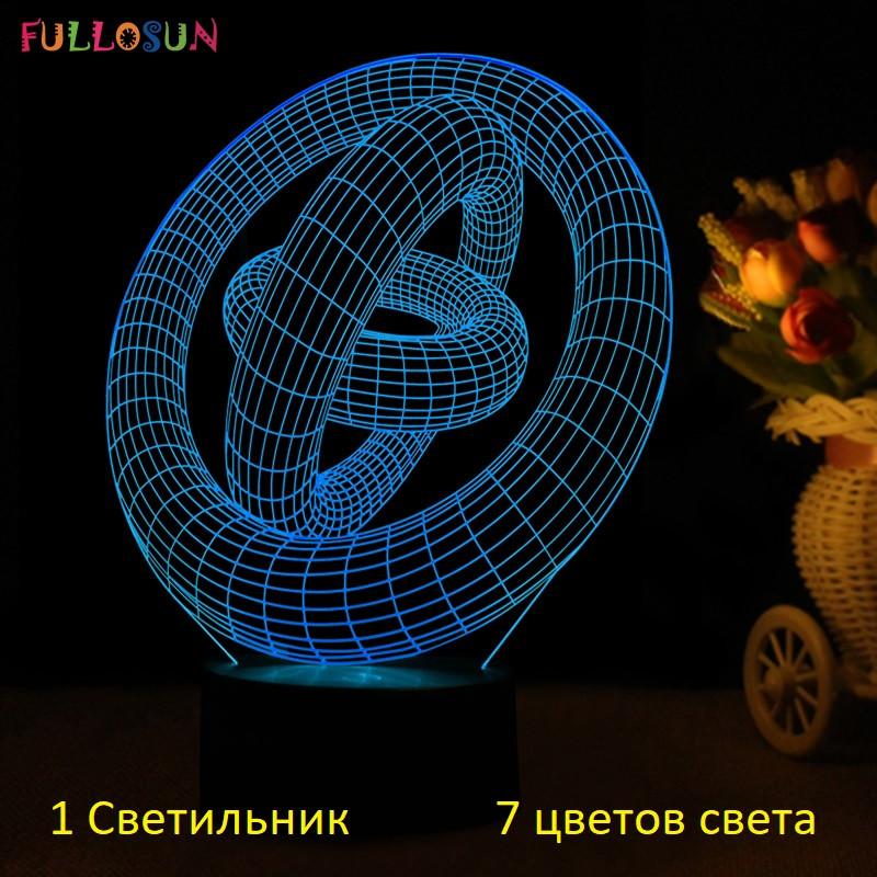 """3D світильник,"""" Три кільця"""", Ідеї подарунка для хлопця, Цікавий подарунок хлопцю, Прикольні подарунки хлопцеві"""
