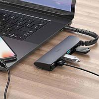 Переходник концентратор USB-Хаб Hoco HB12 Victory Type-C to 4 USB 3.0 хаб для MacBook Phone Pad