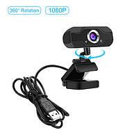 USB веб-камера Web Cam U6 Full HD 1080P со встроенным микрофоном