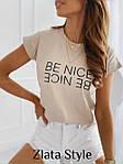 Женская футболка, турецкий хлопок, р-р универсальный 42-46 (бежевый), фото 2