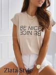 Женская футболка, турецкий хлопок, р-р универсальный 42-46 (бежевый), фото 3