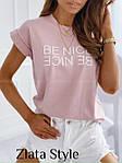 Женская футболка, турецкий хлопок, р-р универсальный 42-46 (пудровый), фото 2